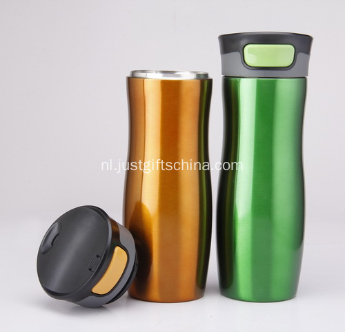 450ml RVS Vacuum Travel Mug
