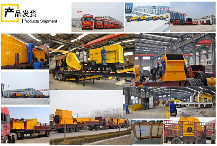 Package vibrating screen