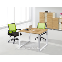 Two seater small saving space staff desk