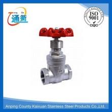 China supplier stainless steel NPT gate valve