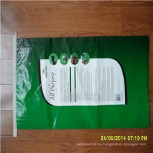 BOPP Laminated /PP Woven Bag