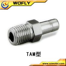 Connecteur de tuyau d'air en laiton