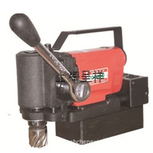 35mm Horizontal Portable Magnetic Drill Press (KGF-35BH)