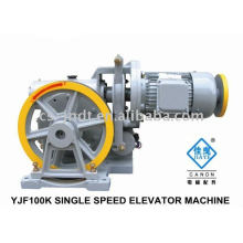 SINGLE SPEED GEARED TRACTION MACHINE