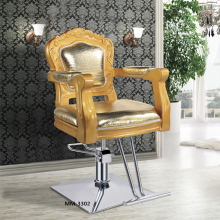 Vintage Hair Salon Barber Chairs