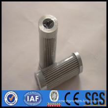 Stainless Steel 316L Filter