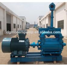 2SK water ring vacuum pump with atmospheric jet pump unit