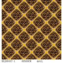 Neue Teppichfliese Kommerziell mit preiswertem Preis (BDJ60447-1)
