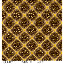 New Carpet Tile Commercial à prix avantageux (BDJ60447-1)