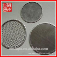Hot-sale Iron Wire Filter Mesh Disc/black wire filter disc