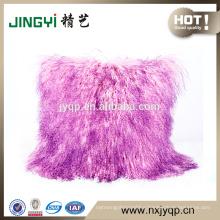 Wholesale Hot Sale Tibetan Mongolian Lamb Fur Cushion Cover
