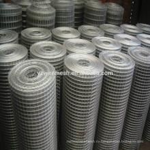 Нержавеющая сталь сварные сетчатые ограждающие материалы