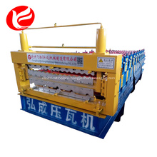 Galvanized double layer roofing sheet roll forming machine