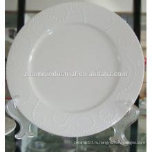 Белая фарфоровая плоская пластина