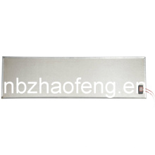 Mica Heating Film (ZF-022)