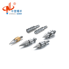 Plastic Nozzle Tip of screw barrel for injection machine