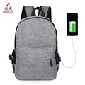 Mochila de carga USB de Gray School Anti Theft Bag