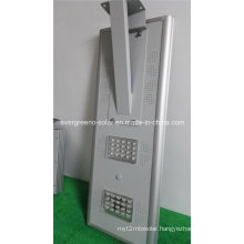 60W Solar Powered LED Light Integrated Solar LED Street Light