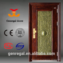 Genregal Bestnote Luxus Moderne Front Exterior Aluminium Casting Tür