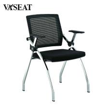 Штабелируемые стулья с разъемами