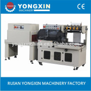 Automatic POF Film Packing Machine For Toffee Sugar