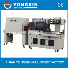 Automatic Zipper Plastic Bag Making Machine