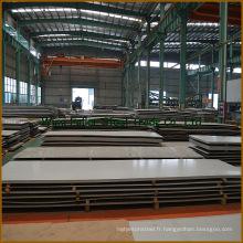 Chine Les feuilles d'acier inoxydable de SUS 316L / bobine de plat ont laminé à chaud