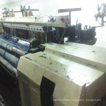 Second-Hand Picanol High-Speed Rapier Textile Machine