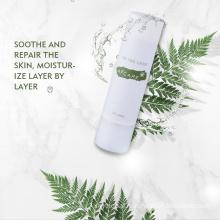 New Products Skin Care 2020 Firming Cbd Cannabidiol Lotion Whitening Nourishing Emulsion