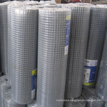 electro galvanized welded wire mesh with high quality