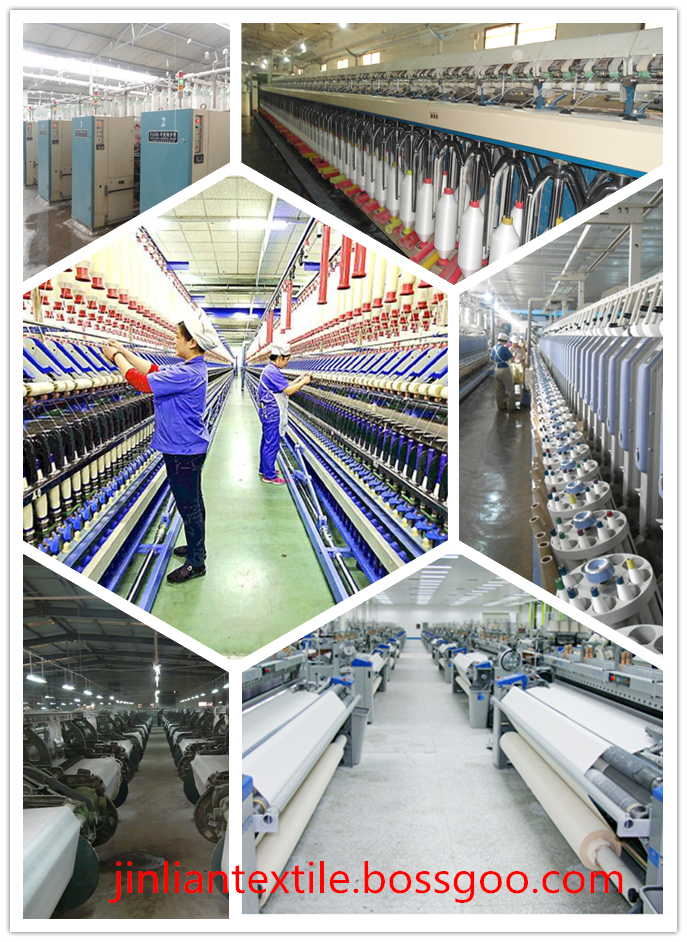 Fabric factory photos