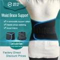 Waist supporter women from spandex double belt