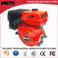 Hochwertiges Auto Luftkühlung Benzin Motoröl