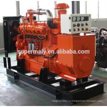 Природный газ генератор 230kVA для продажи