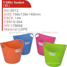Supermarket plastic utility basket customized colors with handle