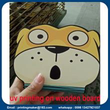 木製ボードスクラッチ耐性の直接UV印刷