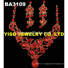 Роскошные хрустальные ожерелья