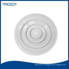 алюминиевые круглый Потолочный диффузор
