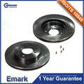 45251-SK7-A00 45251-S5D-A10 45251-S5H-T10 Brake Disc Rotor Factory