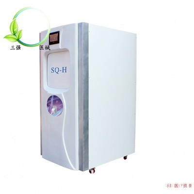 Low toxic sterilizer