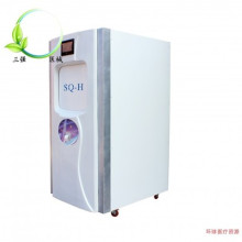 Low toxic sterilizer equipment