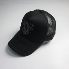 Men Black Print Trucker Cap