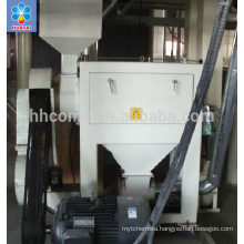 100-200tpd Different fineness corn/maize grits making equipment