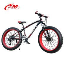 стальная рама 4.0 шин 21Speed сплава колеса жира велосипед шины/больше интересных снег велосипедов/се жира велосипед с картиной можно выбрать