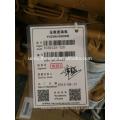 YC6B125-T20 Yuchai-Motor für XCMG