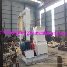 Marteau de bois moulin à poudre Machine sciure Production ligne de broyage