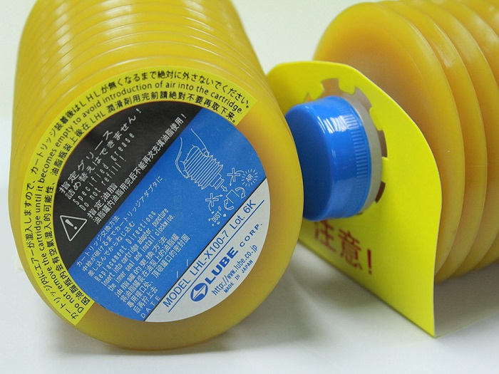 Lube Lhl-X100-7 700g Grease