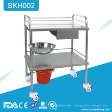 SKH002 дешевая медицинская Многофункциональная Вагонетка рабочей станции