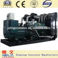 Generador electrónico del tipo abierto del wudong 250kw