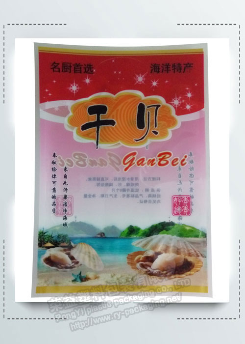 Food Packing Bag for Seafood